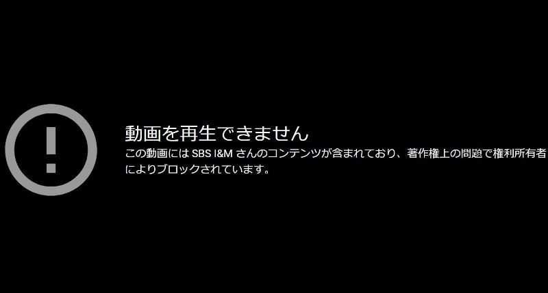 YouTubeにドクター異邦人の3話目以降も公開されているものの、日本からの視聴はブロックされている