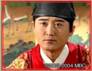 チュンジョン(中宗)役(イム・ホ)