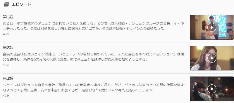 U-NEXTなら1%の奇跡を全話日本語字幕で視聴可能♪
