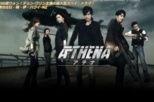 ATHENA-アテナ-の公式トップ画像