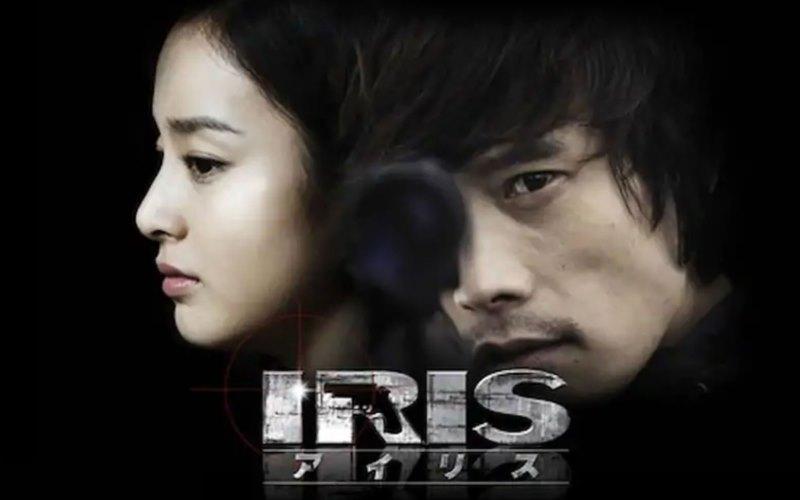 韓国ドラマ『IRIS-アイリス』日本語字幕で1話~全話見れる無料動画サイト